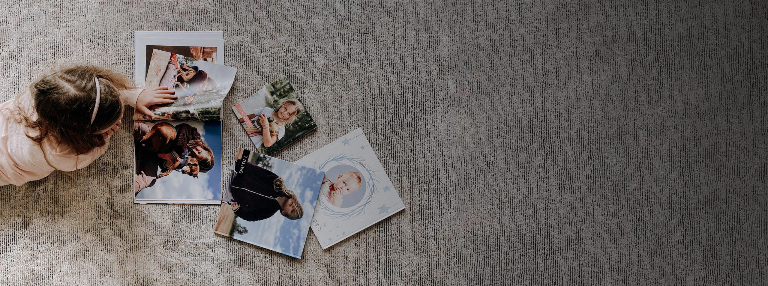 ספר תמונות של לופה